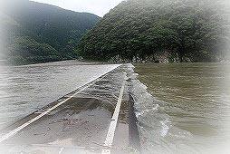 増水した時の沈下橋