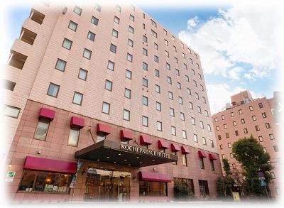 高知パレスホテル